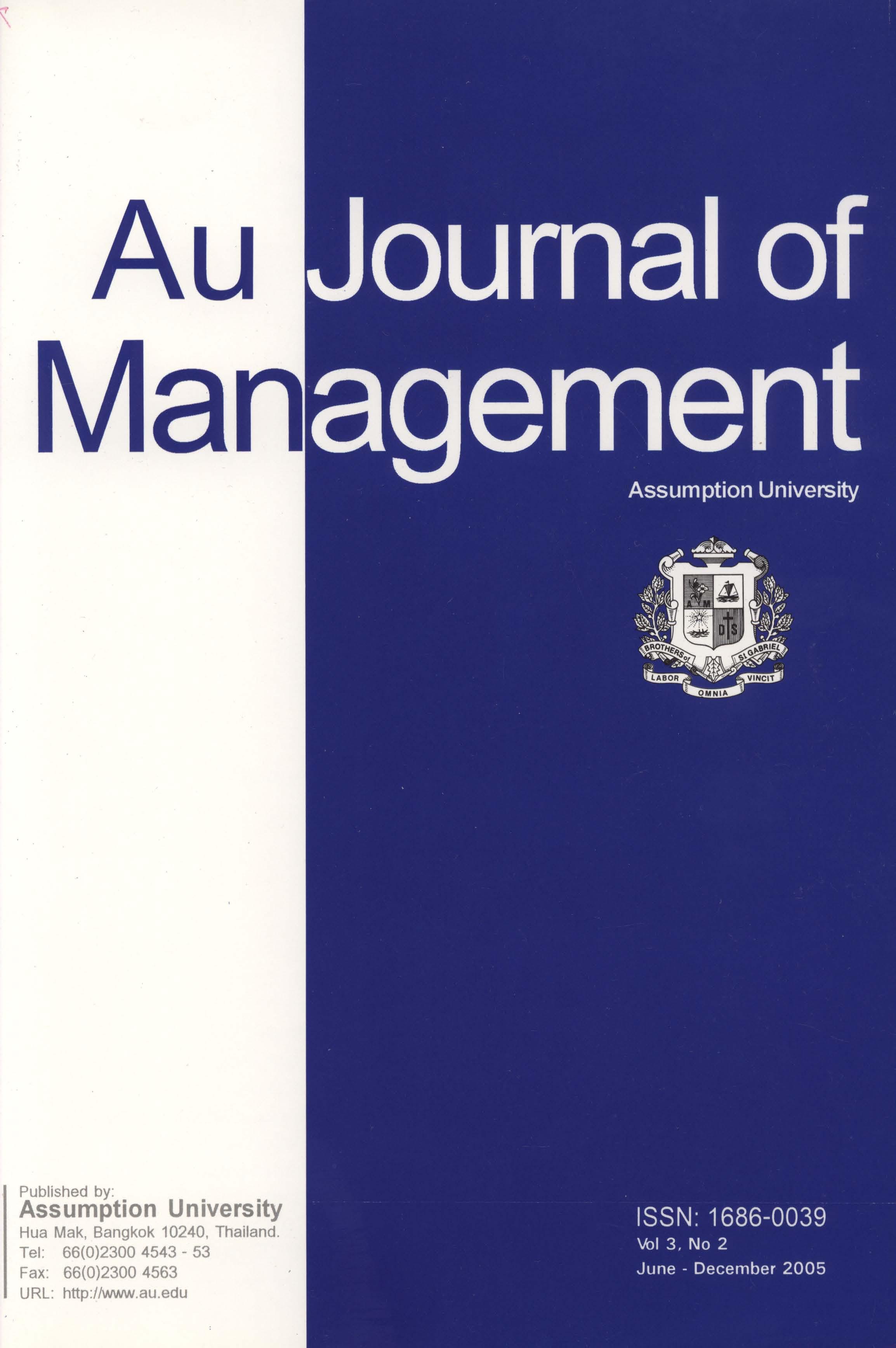 money management in university students au journal of management